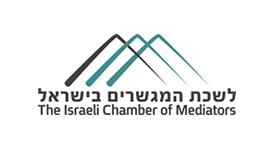 לוגו לשכת המגשרים בישראל